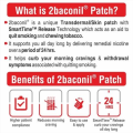 2baconil - 7mg Nicotine Patch For Quit Smoking and tobacco - Step 3