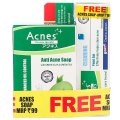 Acnes Clearing Point Gel (Free Acnes Advanced Oil Control Green Soap 75 gm) 10 gm