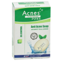 Acnes Oil Control Anti Acne Soap 75 gm