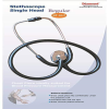 Diamond ST-017 Single Head Stethoscopes (Regular)(1)