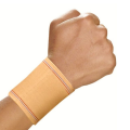 Dynamic Sego Wrist Support (2920) (XL)