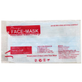 Face Mask Safe Care Surgeons3-Ply AHPL-1pc