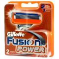 GILLETTE-FUSION-POWER-Cartridges