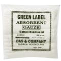 Gauze-Than-Green-L-Das--Co-24-mtr110-cm-1