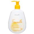 Oriflame-Feminelle-Mild-Intimate-Wash-Chamomile-Flower300ml