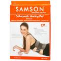 Samson-Orthopaedic-Heating-Pad-Electronic-L