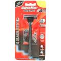 Supermax-Elegance-4-Razor-System-Handle-1N--Cartridges-4N