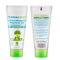 mamaearth natural mosquito rapellent for babies 100 gm